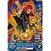 スーパードラゴンボールヒーローズ PUMS9-10 トランクス:ゼノ