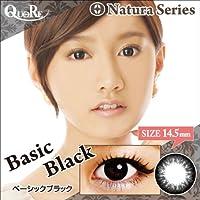カラコン 度あり 1箱1枚入り QuoRe Natura Series/ソブレ/119218 14.5mm【BasicBlack--1.75】