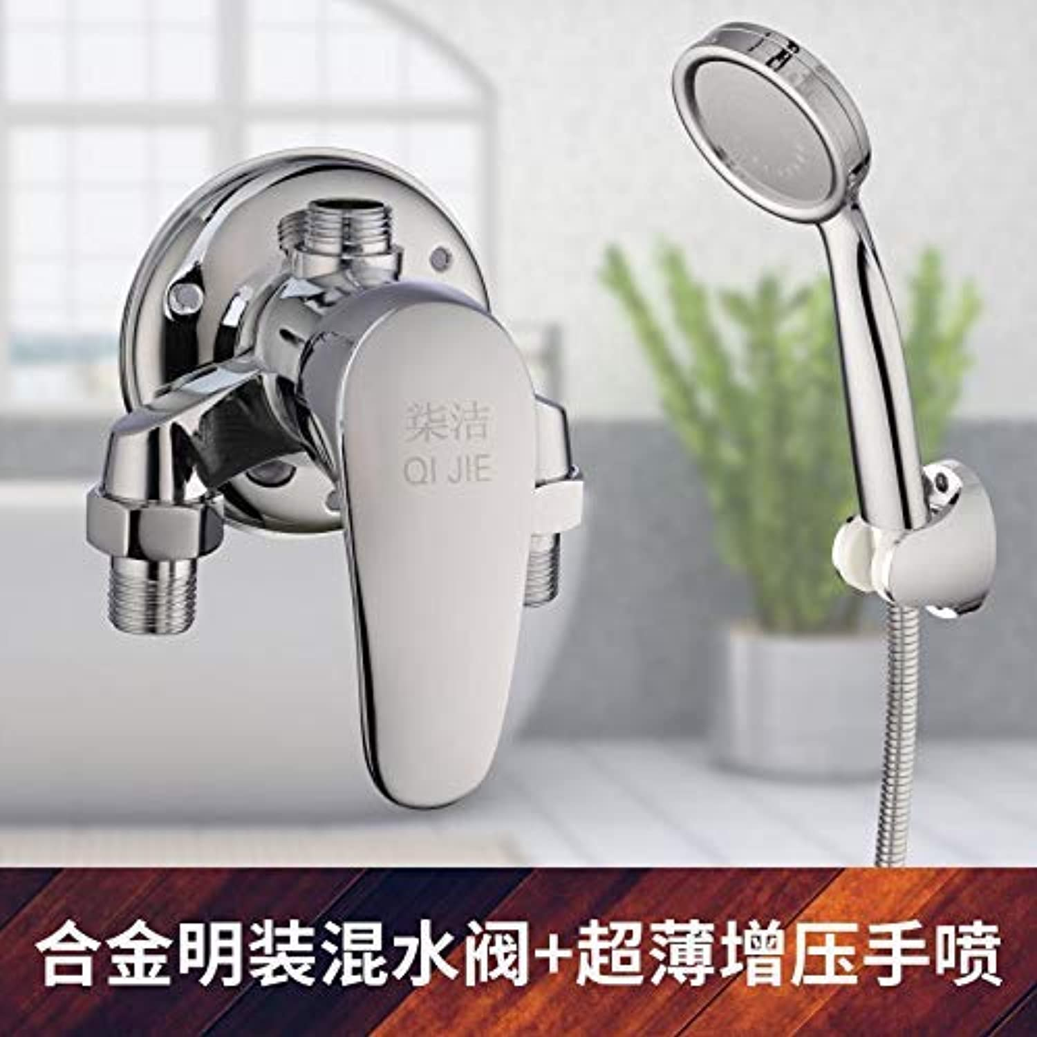 SEBAS HOME Mixing valve wall mounted shower faucet copper solar wall mounted shower faucet mixing hot and cold shower set switch, copper mixing valve N (color   A)