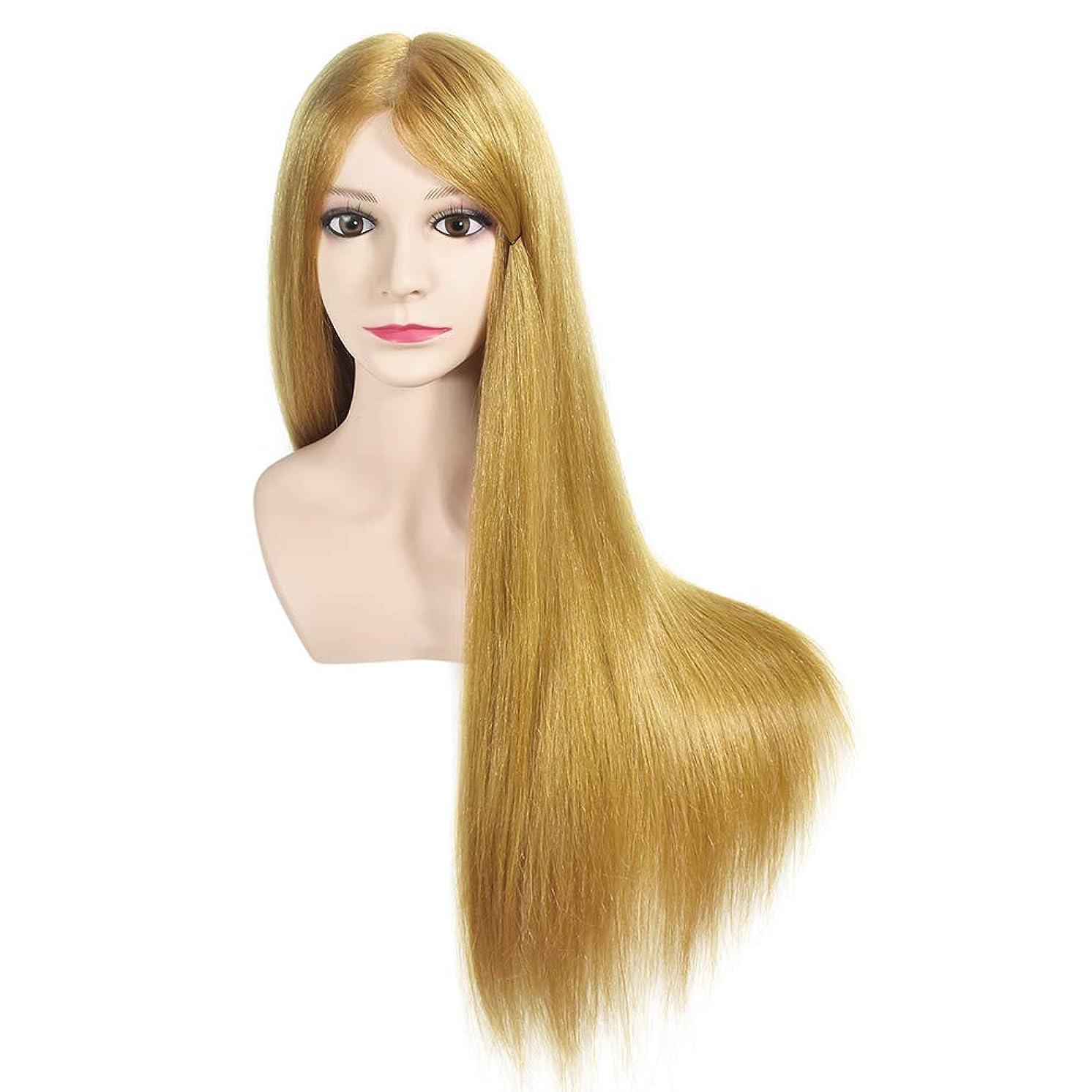 割るインタビューサロンヘアブレイド理髪指導ヘッドスタイリング散髪ダミーヘッド化粧学習ショルダーマネキンヘッド