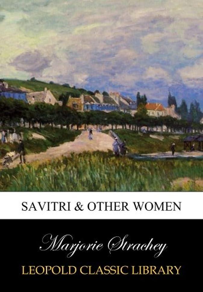 コンサートジム構造Savitri & other women