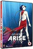 攻殻機動隊 ARISE border:3 & 4 DVD-BOX (2作品, Ghost Tears & Ghost Stands Alone) こうかくきどうたい アライズ 士郎正宗 アニメ [DVD] [Import] [PAL, 再生環境をご確認ください] image