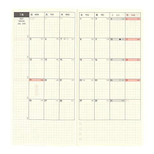 ほぼ日手帳2021weeksシャツファブリック/Pocho1月始まり週間手帳