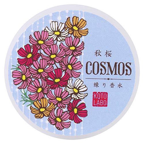 コトラボ練り香水秋:秋桜(コスモス)ほのかな秋桜の香りソリッドパフュームKotolabo solid perfume, Cosmos
