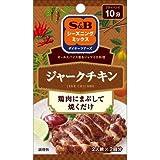 エスビー食品 シーズニングミックス ジャークチキン 10g E476516H