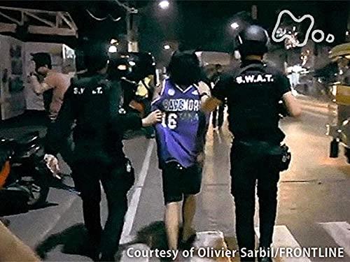 「大統領の命令の下で~密着 フィリピン麻薬撲滅運動~」