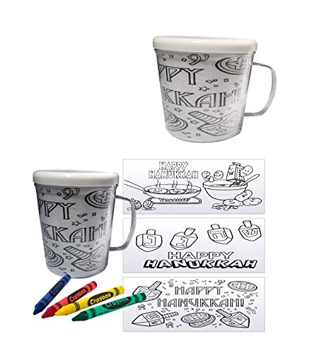 Hanukkah Color ME Mugs - Set of 2 Plastic Color ME Mugs with 3 Different Hanukkah Insert Scenes to Color - Includes 4 Crayons - Kids Love This Craft!