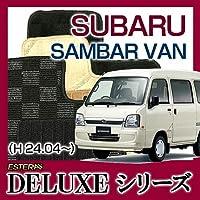 【DELUXEシリーズ】SUBARU スバル サンバーバン SAMBAR_VAN フロアマット カーマット 自動車マット カーペット 車マット(H24.04~,S321B,S331B) VC,VCターボ用(ビジネスパック除く),VCターボ以外 オスカーグレーレッド ab-suba-samvan-24s-delord