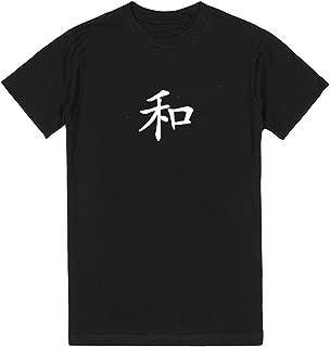 T-Shirt Man Letter and Chinese Pattern Fashion Champion Comfortable Soft Ventilation Trump Sport Black White Shirt