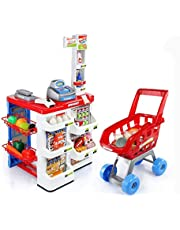 Children 's home Supermarket Toy Shopping Cart cash Register Sets