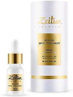 Zeitun Acne Spot Treatment Face Oil with Black Seed Oil & Tea Tree Oil for Acne