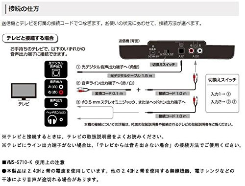 Pioneer(パイオニア)『快テレ君(VMS-S710-K)』