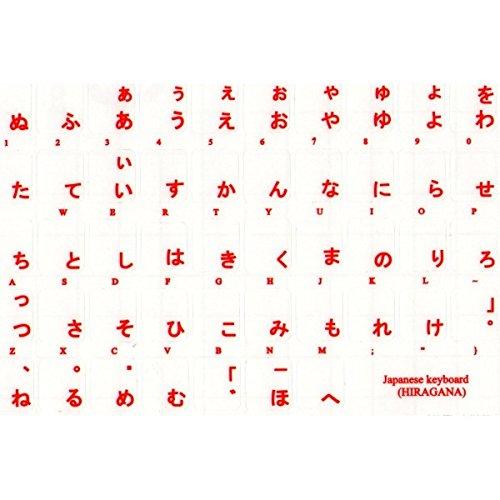 AdesiviTastiera.it - Aufkleber japanische Hiragana Tastatur Hintergrund transparent rote Buchstaben