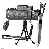 SAQ Telescopio de 40 × telescopio Adaptador Smartphone Noche Lista de los prismáticos monocular de Gran Apertura al Aire Libre Triple visión de Enfoque Wiht 60 Highschool Ampliación
