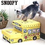 《折り畳み可能 収納付き》 スヌーピー ペット用 バス ステップ 犬の階段 2段 ペットパラダイス 998-55219