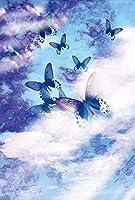 1500ピース 木製ジグソーパズル おもちゃ知育 組み立てゲーム楽しい大人と子供のための 減圧レジャーとーギフト子供 アートコレクション ギフト - 蝶の羽ばたき