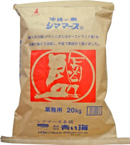 業務用 沖縄の塩シママース 20kg