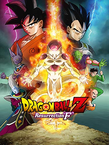 Dragonball Z: Resurrection 'F'