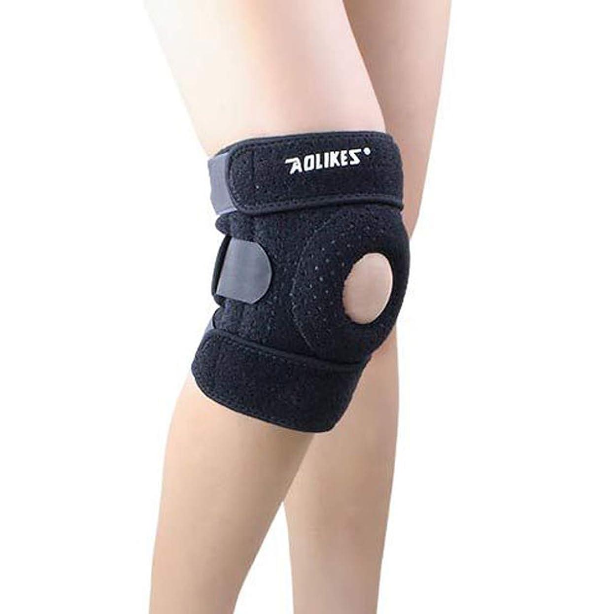 計り知れない結紮スーツケース1X膝パッド膝ブレース関節炎ACLと半月板裂傷のための自然治癒ウォーキングサイクリングバスケットボールを実行するための最高の膝パッドのサポート 自然治癒 回復を助ける