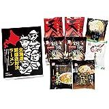 北海道繁盛店対決ラーメン 8食 HTR-20