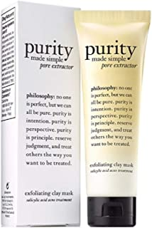 PhiIosophy Purity Made Simple Pore Extractor Exfoliating Clay Mask Travel Size