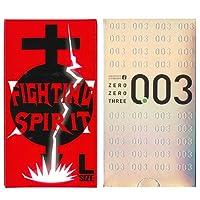オカモト ゼロゼロスリー 12個入 + FIGHTING SPIRIT (ファイティングスピリット) コンドーム Lサイズ 12個入