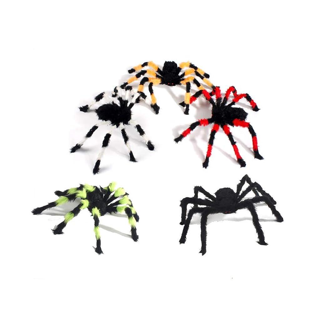 損失静けさバーKUKUYA(ククヤ) ハロウィーン 蜘蛛の巣 お化け屋敷 飾り おばけテロ ドッキリ Halloween スパイダー 肝試し パーティー道具