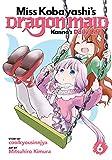 MISS KOBAYASHIS DRAGON MAID KANNA DAILY LIFE 06 (Miss Kobayashi's Dragon Maid: Kanna's Daily Life)