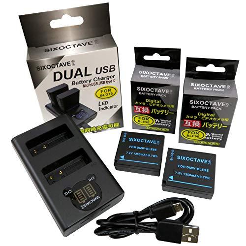 SIXOCTAVE DMW-BLE9 / DMW-BLG10 互換 バッテリー 2個 [残量表示可能 純正充電器で充電可能 純正品と同じように使用可能] & デュアル USB 急速互換充電器 カメラ バッテリー チャージャー DMW-BTC9 [バッテリー2個まで同時充電可能 純正 互換電池共に対応 ] 3点セット パナソニック ルミックス DMC-GF3 / DMC-GF5 / DMC-GF6 / DMC-GX7 / DMC-GX7 Mark II / DMC-TZ85 / DC-TZ90 / DC-TZ95 / DMC-GX7MK2 / DMC-GX7MK3 / DMC-TX1 / DMC-LX100 / DC-TX2 / DC-LX100M2 / DC-GX7MK3L カメラ用
