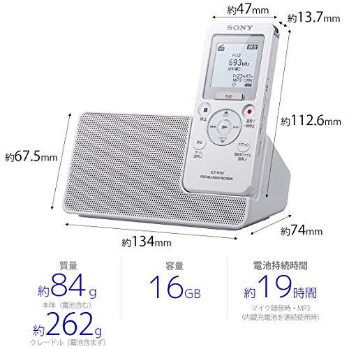 SONY(ソニー)『ポータブルラジオレコーダー(ICZ-R110)』