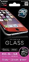 ELECOM iPhone 6s Plus/6 Plus 対応 液晶保護ガラス フレーム付 レッド  PM-A15LFLPGGORD
