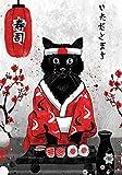 SKYROPNG Leinwand Bild,Japanische Sushi-Katze Ukiyo-E