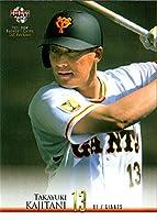 BBM2021 ベースボールカード ファーストバージョン レギュラーカード No.181 梶谷隆幸
