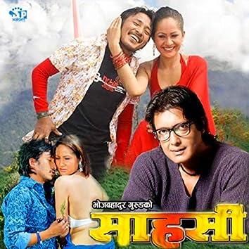 Sahasi (Original Motion Picture Soundtrack)