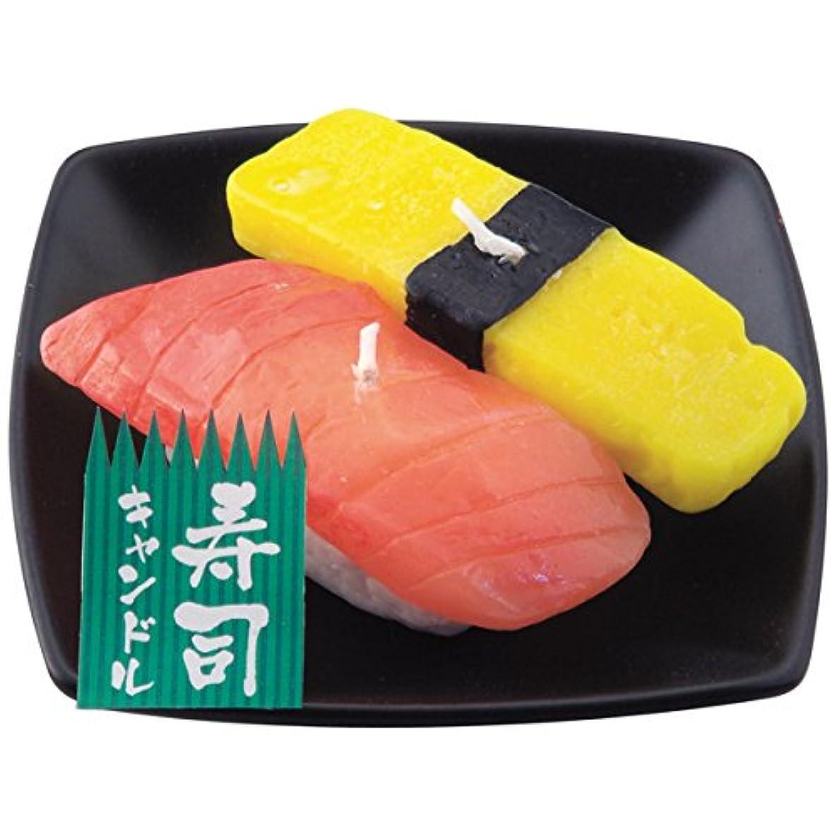 抵抗力がある甘くするピラミッド寿司キャンドル Aセット