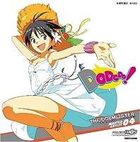 Idolmaster Master Artist 04 by Hiromi Hirata (2007-08-01)