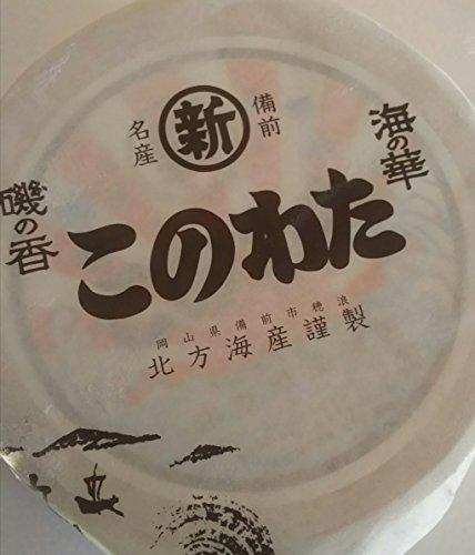 国産 高級珍味 このわた 300g 冷凍 日本三大珍味