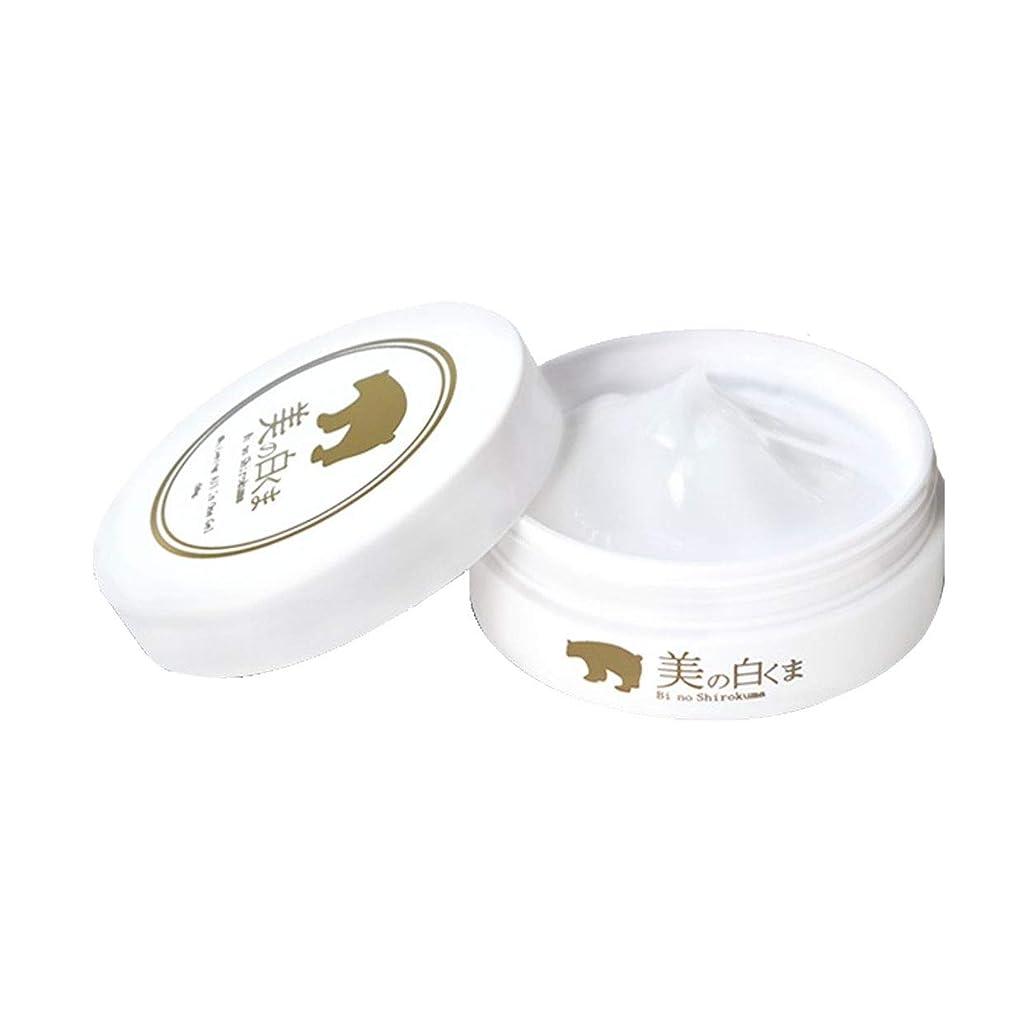 ハムライムポーク美の白くま<美白オールインワンゲル50g> シミ取り保湿(医薬部外品)ふっくら美肌体験… ベタつかない?