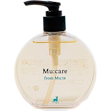 Mu:care(ミューケア)シャンプー◆無香料・低刺激◆トリマー開発の犬猫用シャンプー。お家で高級サロンの仕上りを。【人間も使える化粧品登録済】