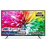 アイリスオーヤマ 43V型 4Kチューナー 内蔵 液晶テレビ 43XUC30P 4K HDR対応 トリプルチューナー 2020年モデル