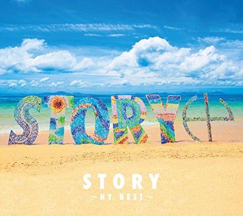 STORY ~HY BEST~(初回限定盤)(DVD付)