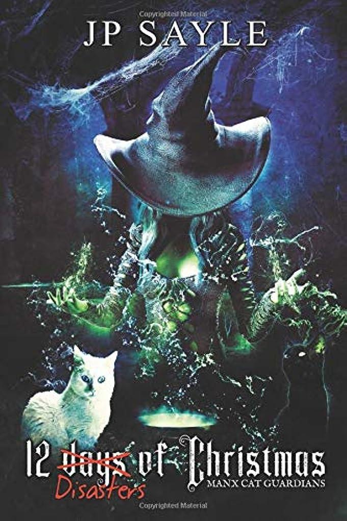 履歴書コック感情The Twelve Disasters of Christmas (Manx Cat Guardians)