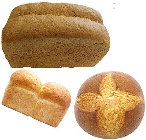 無添加パン 健康パンセット(全粒粉 ライ麦 ブラン) 【パン】【冷凍パン】【パンセット】