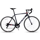 Hiland Road Bike,700C 58 cm Frame City Commuter Bicycle with 14 Speeds Drivetrain,Silver