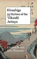 Hiroshige 53 Stations of the Tōkaidō Aritaya: Premium