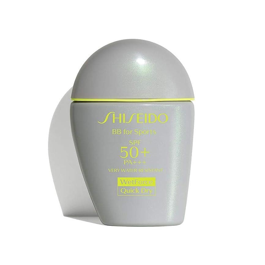 二層アスリート電気陽性SHISEIDO(資生堂) サンケア BB フォー スポーツ QD_SPF50+?PA+++ (ミディアム)