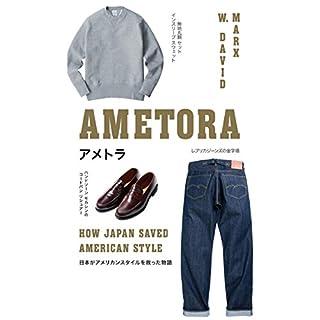 Ametora audiobook cover art