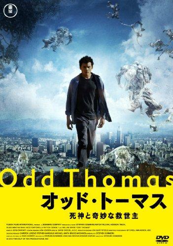 オッド・トーマス 死神と奇妙な救世主 [DVD]