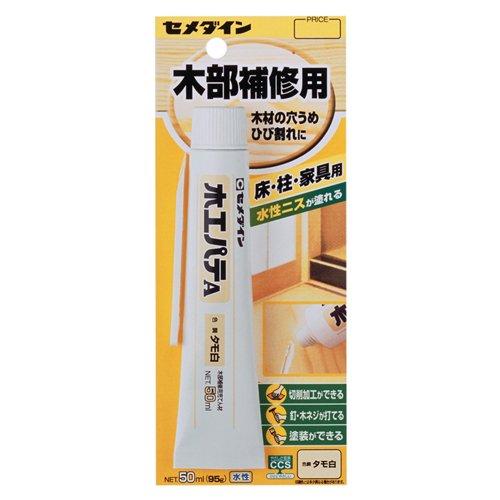 セメダイン 木部補修用 木工パテA タモ白 50ml ブリスター HC-153