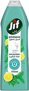 Jif Antibacterial Hand Dishwash, 750ml
